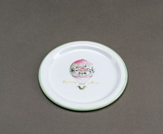 Small Round Multi-Coloured Tray for Elegant Table Setting